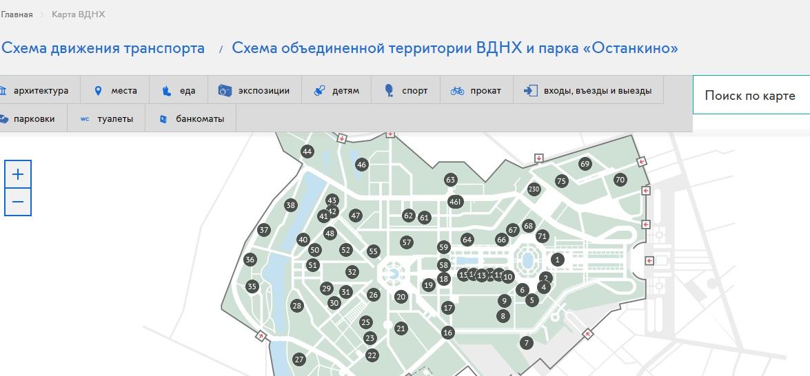 Карта на официальном сайте ВДНХ